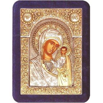 Ασημόχρυση χειροποίητη εικόνα Παναγία Καζάνσκα Ρώσικη με ασήμι 999ο χρυσό Κ24 και μπλε βελούδινη κορνίζα 19*25cm