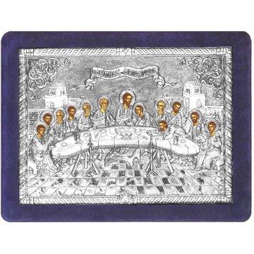 Ασημένια χειροποίητη εικόνα Μυστικός Δείπνος με ασήμι 999ο και μπλε βελούδινη κορνίζα 32*42cm