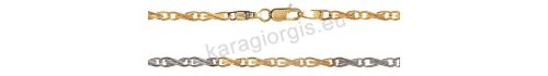 Καδένα λαιμού δίχρωμη λευκόχρυση με χρυσή σε Κ14 με οβάλ κρίκους σε σχέδιο εσάκι πάχος 2,80mm και μήκος 50cm