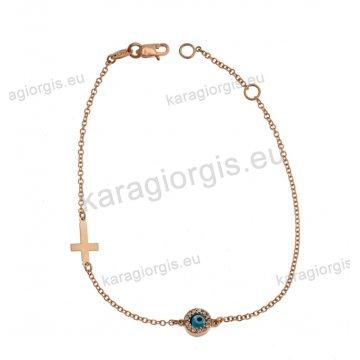 Βραχιόλι ροζ χρυσό με ματάκι πέτρες ζιργκόν και κρεμαστό σταυρουδάκι