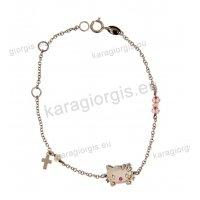 Βραχιόλι λευκόχρυσο hello kitti ροζ πέτρες και κρεμαστό σταυρουδάκι με περλίτσα