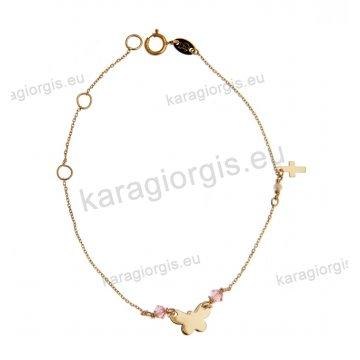 Βραχιόλι χρυσό με πεταλούδα ροζ πέτρες και κρεμαστό σταυρουδάκι