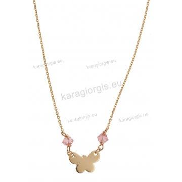 Κολιέ χρυσό με κρεμαστή πεταλούδα και ροζ πέτρες