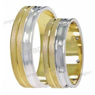 Βέρες δίχρωμες χρυσό με λευκόχρυσο της σειράς Satellite by Stergiadis 6,50mm με 2 διαμαντέ γραμμές στη μέση διαμαντέ λούκι στο πλάι ματ με λουστρέ φινίρισμα και 8 πέτρες ζιργκόν