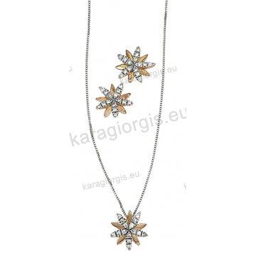 Σετ κολιέ, σκουλαρίκια σε λευκόχρυσο και ροζ χρυσό σε σχήμα λουλουδιού με πέτρες ζιργκόν