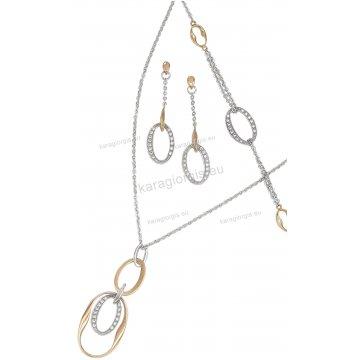 Σετ κολιέ, σκουλαρίκια, βραχιόλι σε ροζ χρυσό με πέτρες ζιργκόν