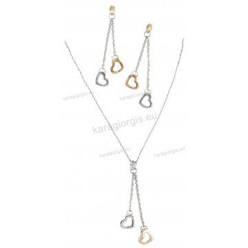 Σετ κολιέ, σκουλαρίκια σε ροζ χρυσό