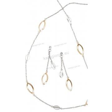 Σετ κολιέ, σκουλαρίκια, βραχιόλι σε ροζ χρυσό