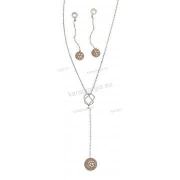 Σετ κολιέ, σκουλαρίκια σε ροζ χρυσό με πέτρες ζιργκόν
