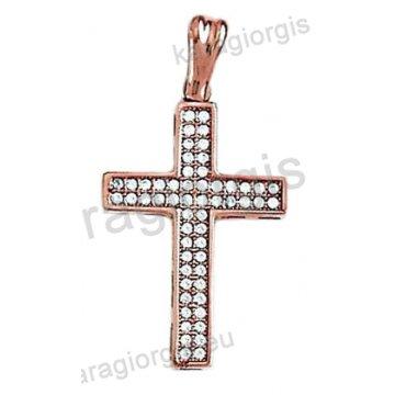 Σταυρός ροζ χρυσό με λευκές πέτρες ζιργκόν