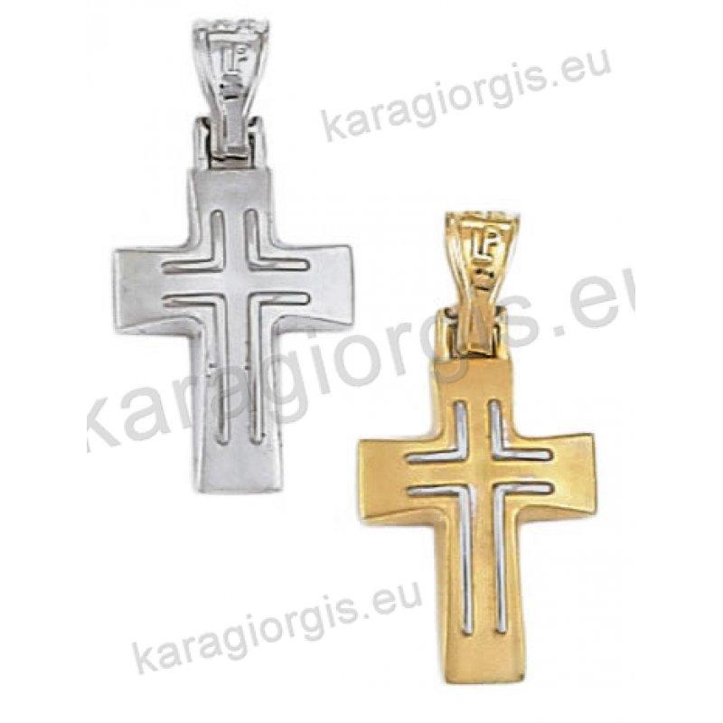Σταυρός βάπτισης για αγόρι λευκόχρυσος ή χρυσός με λευκόχρυσο με ματ  φινίρισμα 348e8e9ccbb