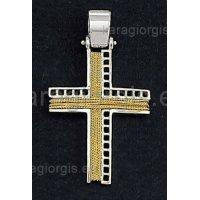Βαπτιστικός σταυρός λευκόχρυσο για αγόρι με χρυσό σύρμα γυρισμένο στο χέρι