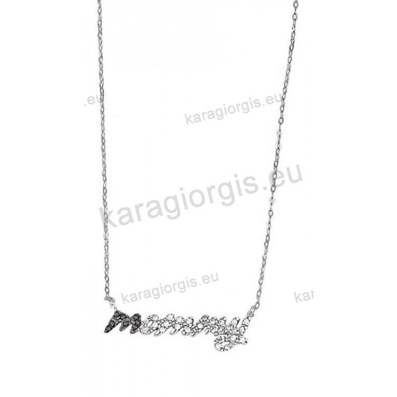 Κολιέ λευκόχρυσο σε ταυτότητα λαιμού με λογότυπο mommy με άσπρες και μαύρες πέτρες  ζιργκόν 42439cb6629