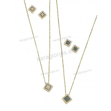 Μίνι σετ χρυσό κολιέ b9957ae3cd0