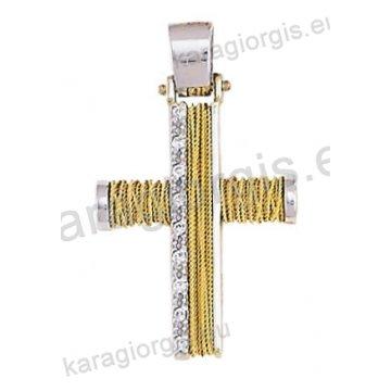 Βαπτιστικός σταυρός Κ14 για κορίτσι δίχρωμος συρμάτινος λευκόχρυσος με χρυσό σύρμα δουλεμένο στο χέρι με άσπρες πέτρες ζιργκόν