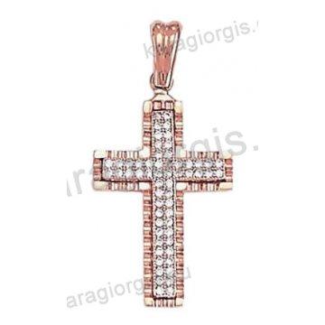 Σταυρός σε ροζ χρυσό Κ14 με άσπρες πέτρες ζιργκόν