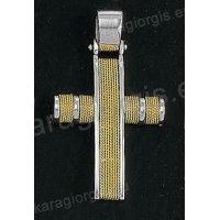 Βαπτιστικός σταυρός για αγόρι Κ14 συρμάτινος δίχρωμος λευκόχρυσος με χρυσό σύρμα δουλεμένο στο χέρι