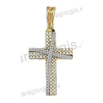 Βαπτιστικός σταυρός δίχρωμος χρυσός με λευκόχρυσο Κ14 με άσπρες πέτρες ζιργκόν