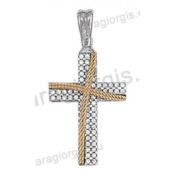 Βαπτιστικός σταυρός δίχρωμος λευκόχρυσος με χρυσό Κ14 με άσπρες πέτρες ζιργκόν