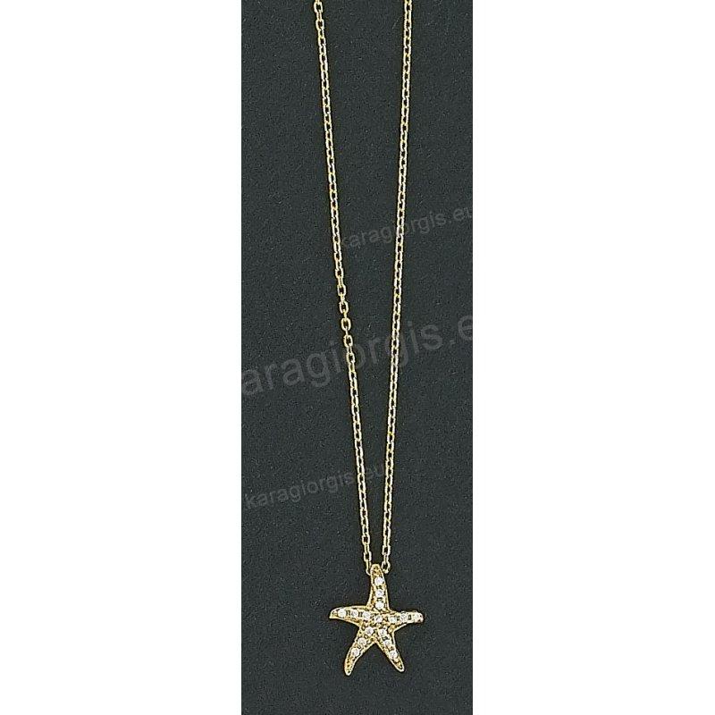 K339K Κολιέ χρυσό ή λευκόχρυσο Κ14 με μενταγιόν αστέρι με άσπρες ... dd114b12b64