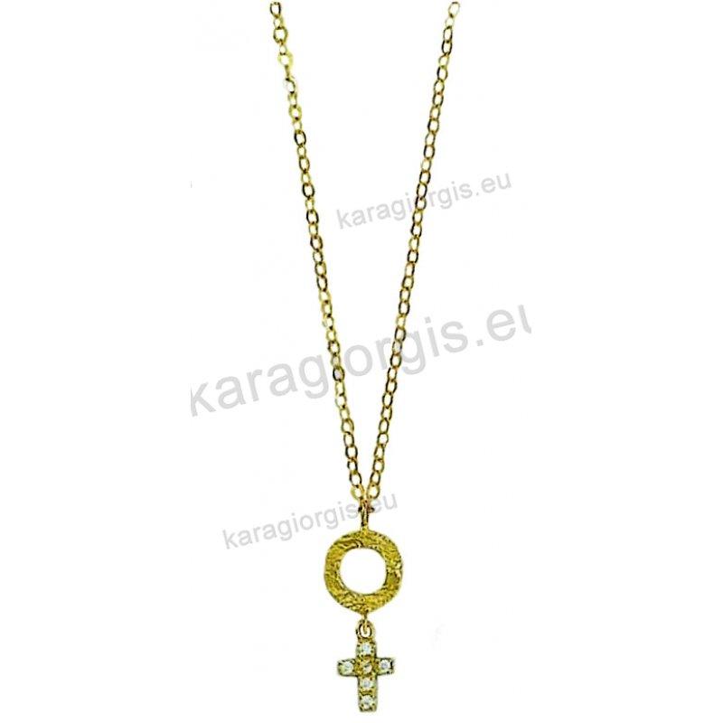 Κολιέ χρυσό Κ14 με σφυρίλατο κύκλο και σταυρουδάκι με άσπρες πέτρες ζιργκόν. c99168c9f4f