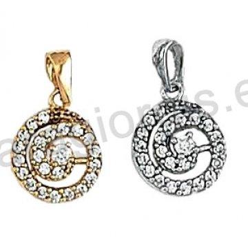 Μενταγιόν Κ14 χρυσό ή λευκόχρυσο με άσπρες πέτρες ζιργκόν.