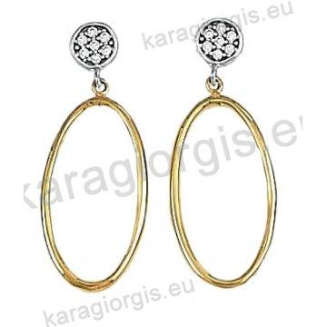 Σκουλαρίκια Κ14 χρυσό κρεμαστά με άσπρες πέτρες ζιργκόν.