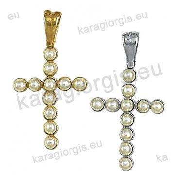 Γυναικείος σταυρός χρυσός ή λευκόχρυσος Κ14 με άσπρες πέρλες.