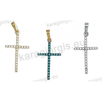 Γυναικείος σταυρός χρυσός ή λευκόχρυσος Κ14 με χρωματιστές πέτρες ζιργκόν.