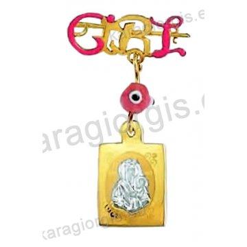 Παραμάνα παιδική για κορίτσι Κ14 δίχρωμη χρυσή με λευκόχρυση ανάγλυφη Παναγίτσα με Χριστούλη σε παραμάνα GIRL με ροζ ματάκι και σμάλτο.
