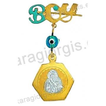 Παραμάνα παιδική για αγόρι Κ14 δίχρωμη χρυσή με λευκόχρυση ανάγλυφη Παναγίτσα με Χριστούλη σε παραμάνα BOY με μπλέ ματάκι και σμάλτο.
