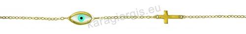 Βραχιόλι χρυσό fashion Κ14 με σταυρό και ματάκι φίλντισι.