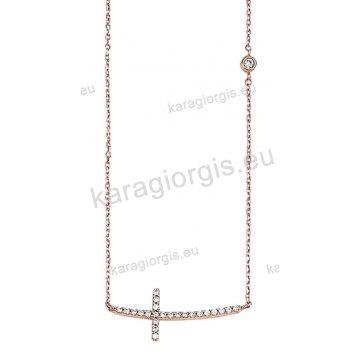 Κολιέ ροζ χρυσό Κ14 σε μπάρα με σταυρό με άσπρες πέτρες ζιργκόν.