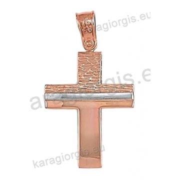 Βαπτιστικός σταυρός ροζ χρυσό Κ14 για κορίτσι σε σφυρήλατο φινίρισμα με ένθετο λευκόχρυσο.