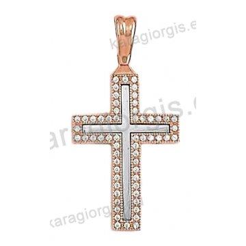 Βαπτιστικός σταυρός ροζ χρυσό με λευκόχρυσο Κ14 για κορίτσι με άσπρες πέτρες ζιργκόν.