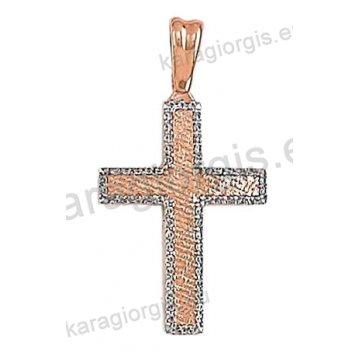 Βαπτιστικός σταυρός ροζ χρυσό Κ14 για κορίτσι σε σφυρήλατο φινίρισμα με ένθετο λευκόχρυσο και άσπρες πέτρες ζιργκόν.