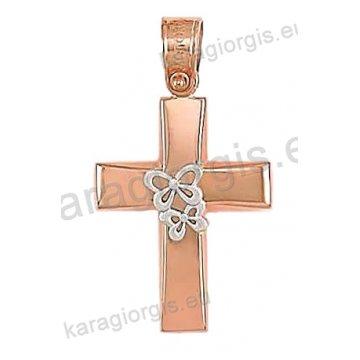Βαπτιστικός σταυρός ροζ χρυσό Κ14 για κορίτσι σε λουστέ φινίρισμα με ένθετες λευκόχρυσες πεταλούδες.