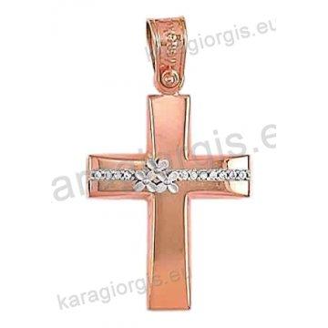 Βαπτιστικός σταυρός ροζ χρυσό Κ14 για κορίτσι σε λουστέ φινίρισμα με ένθετα λευκόχρυσα λουλουδάκια και άσπρες πέτρες ζιργκόν.