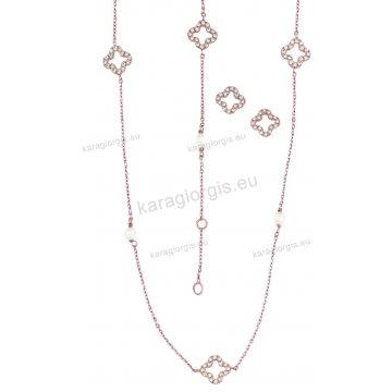 Σετ Κ14 ροζ χρυσό αρραβώνα-γάμου με περιμετρικά σταυρουδάκια και πέρλες στο κολιέ, σκουλαρίκι και βραχιόλι με άσπρες πέτρες ζιργκόν.