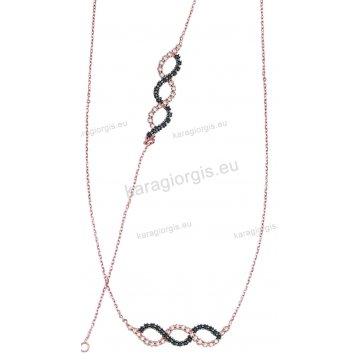 Σετ Κ14 ροζ χρυσό αρραβώνα-γάμου σε σχήμα άπειρο με κολιέ και βραχιόλι με άσπρες και μαύρες πέτρες ζιργκόν.