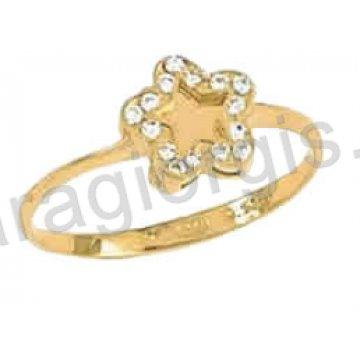 Δαχτυλίδι χρυσό Κ14 μοντέρνο σε αστέρι με άσπρες πέτρες ζιργκόν με χρυσό  καθρέπτη στη μέση. 60a8e2846c1