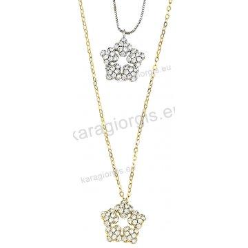 Κολιέ χρυσό ή λευκόχρυσο Κ14 σε κρεμαστό αστέρι με άσπρες πέτρες ζιργκόν.