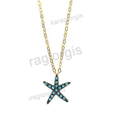 Κολιέ χρυσό Κ14 σε κρεμαστό αστερία με τιρκουάζ πέτρες σε μαύρο χρυσό.
