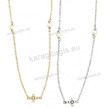 Κολιέ χρυσό ή λευκόχρυσο Κ14 με πέρλες περιμετρικά και σταυρουδάκι με άσπρες  πέτρες ζιργκόν. 3f4c99c6e6f