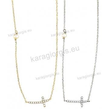 Κολιέ χρυσό ή λευκόχρυσο Κ14 με πέρλες περιμετρικά και σταυρουδάκι με  άσπρες πέτρες ζιργκόν. ab52c948887