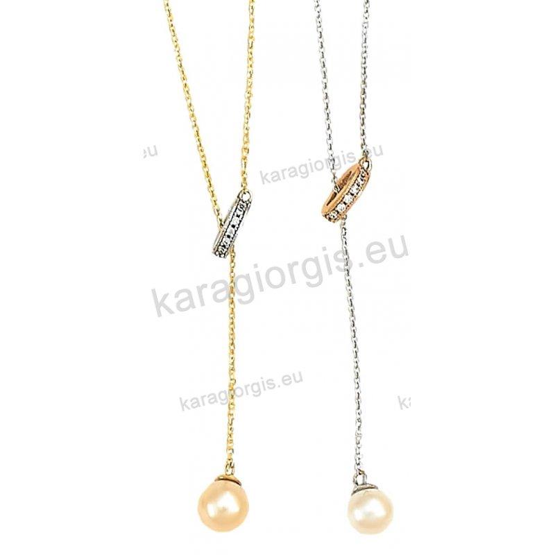 Κολιέ χρυσό ή λευκόχρυσο Κ14 σε κρεμαστή γραβάτα με πέρλα και άσπρες πέτρες  ζιργκόν. 5f49ae16f0f