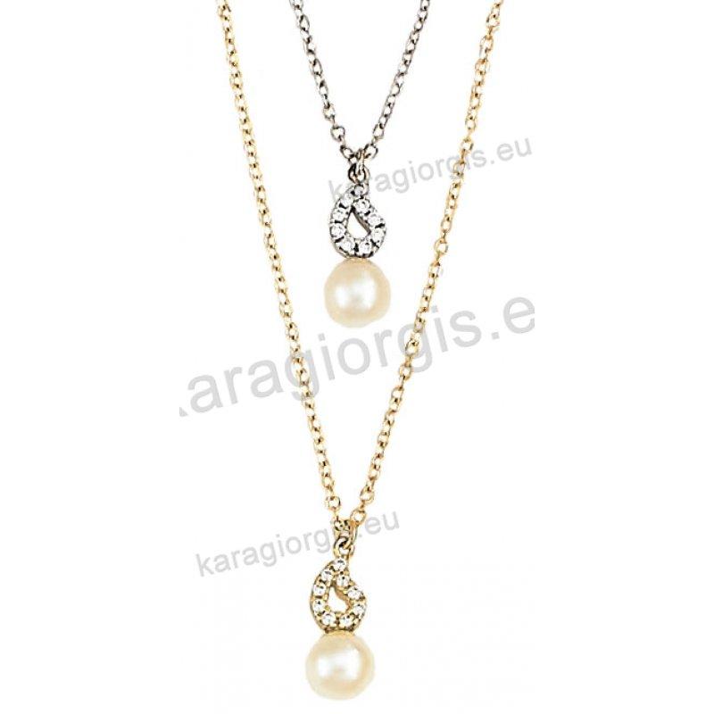 Κολιέ χρυσό ή λευκόχρυσο Κ14 με κρεμαστή πέρλα και άσπρες πέτρες ζιργκόν. 521e44aaae0