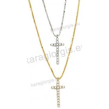 Κολιέ χρυσό ή λευκόχρυσο Κ14 με ενσωματωμένο σταυρό με άσπρες πέτρες ζιργκόν.