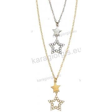 Κολιέ χρυσό ή λευκόχρυσο Κ14 με ενσωματωμένα κρεμαστα αστεράκια με άσπρες πέτρες ζιργκόν.