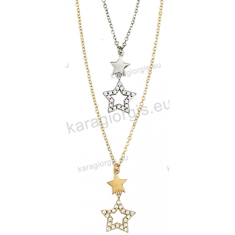 Κολιέ χρυσό ή λευκόχρυσο Κ14 με ενσωματωμένα κρεμαστα αστεράκια με άσπρες  πέτρες ζιργκόν. d42fac098c5